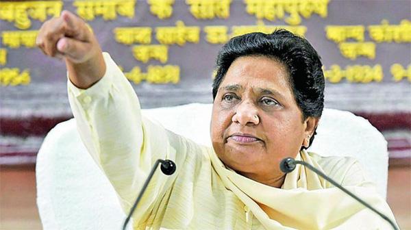 Mayawati Says She Will Not Contest Lok Sabha Elections, Politics, Mayavati, Lok Sabha, Election, Trending, Press meet, BSP, Video, National, Press meet