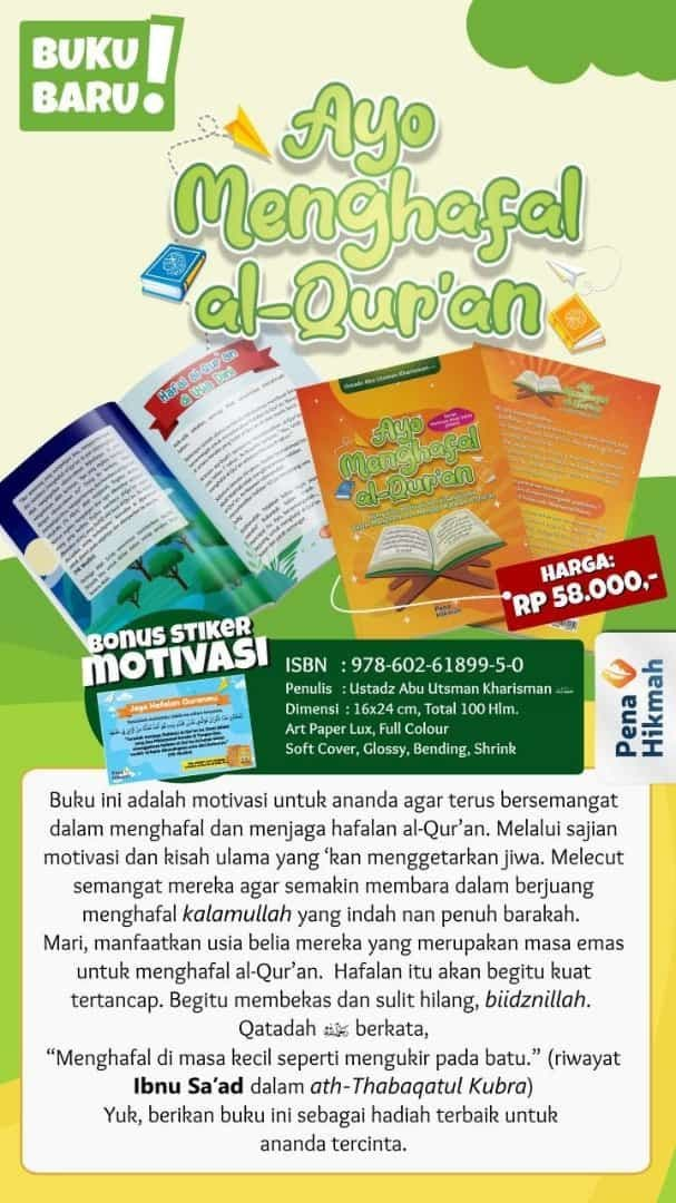 Buku Ayo Menghafal Al Quran Pena Hikmah