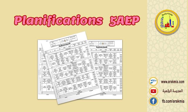 Répartitions séquentielles et répartition annuelle 5AEP. édition 2021