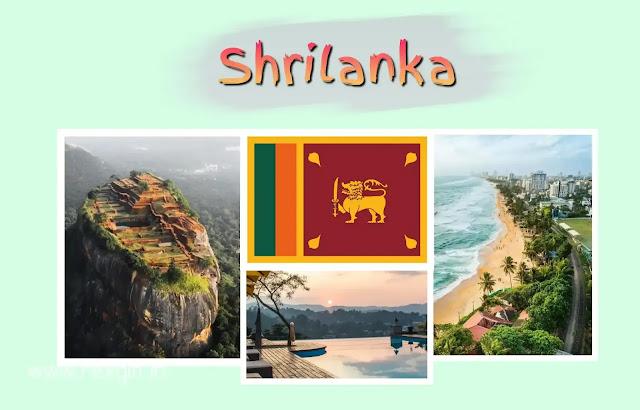 श्रीलंका की राजधानी - sri lanka capital in hindi