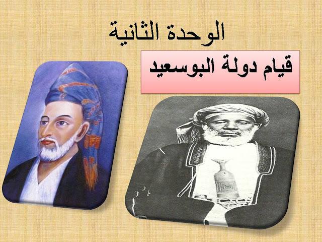 https://omaneduportal.blogspot.com/2019/09/blog-post_34.html
