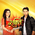 High voltage dramatical situations In Shakti Astitva Ke Ehsaas Ki