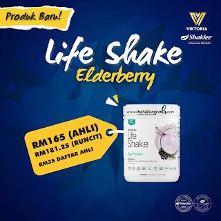 Life Shake Shaklee Protein Soya Elderberry dengan Prebiotik