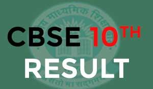 cbse 10th result 2018