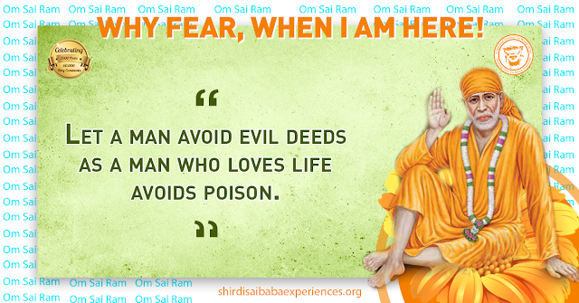 Prayers For My Sister - Anonymous Sai Devotee