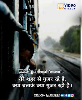 Sad Status In Hindi For Life | Whatsapp Status