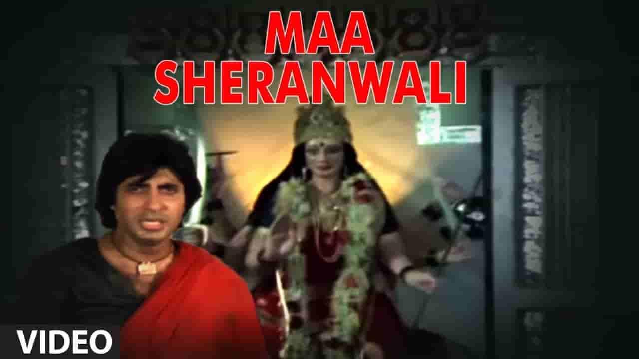 Maa sherawali lyrics Mard Shabbir Kumar Hindi Devotional Song