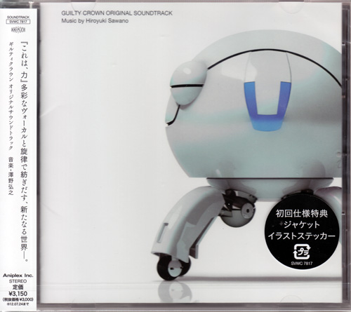 Hatsune miku Theme Song Mp3