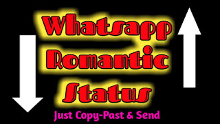 [10 Best] Whatsapp Romantic Status In Hindi 2020