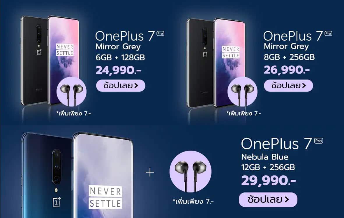 Oneplus7 Pro มือถือรุ่นแรกที่มีหน้าจอ Refresh Rate 90Hz