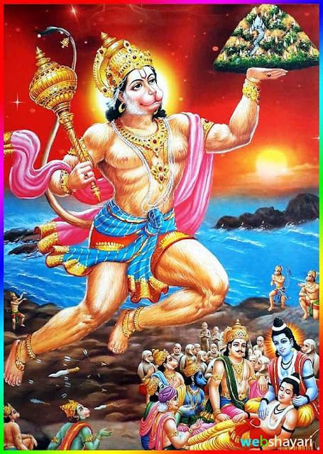 god hanuman images hd