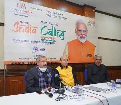 Modi India Calling - 2021 Book Released