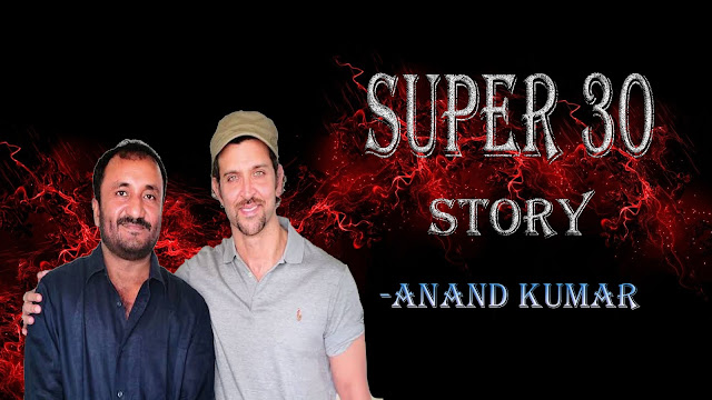 Super30-The Real Story