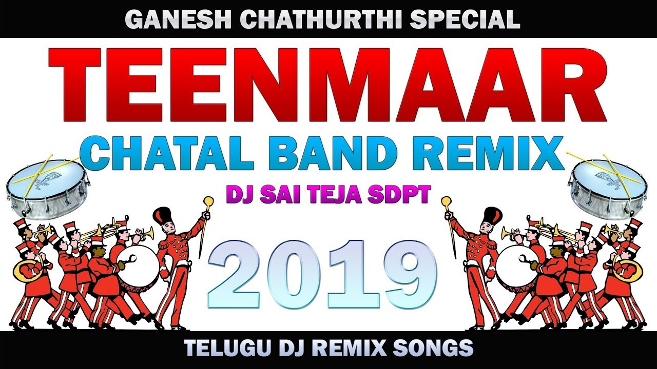 Telugu Dj Songs Download, Telugu Dj Songs Download 2017, Telugu Dj Songs Download 2018, Telugu Dj Songs 2018, Telugu Dj Songs Private, Telugu Dj Songs Download 2018 Mp3, Telugu Dj Songs Remix, Telugu Dj Songs 2018 Mp3, Telugu Dj Songs All, Telugu Dj Songs Audio Download, Telugu Dj Songs All Download, Telugu Dj Songs All Remix, Telugu Dj Songs Audio Mp3, Telugu Dj Songs And Videos, Telugu Dj Songs Album, Telugu Dj Songs All Mix, Telugu Dj Songs Audio Video, The Telugu Dj Songs, A-z Telugu Dj Songs, A-z Telugu Dj Songs Download, Download The Telugu Dj Songs, The Best Telugu Dj Songs, All The Telugu Dj Songs, Play The Telugu Dj Songs, The New Telugu Dj Songs, The Latest Telugu Dj Songs, Telugu Dj Songs Bass, Telugu Dj Songs Bathukamma, Telugu Dj Songs Banjara, Telugu Dj Songs By Mix, Telugu Dj Songs Bonalu, Telugu Dj Songs Bajrang, Telugu Dj Songs Bajrangbali, Telugu Dj Songs Bajarangi, Telugu Dj Songs Bahubali, Telugu Dj Songs Best, Dj Songs Telugu B, Telugu Dj Songs Com, Telugu Dj Songs Com Download, Telugu Dj Songs Download Com, Telugu Dj Songs Com 2018, Telugu Dj Songs Com Mp3, Telugu Dj Songs Chatal Band, Telugu Dj Songs Com New, Telugu Dj Songs Come Please, Telugu Dj Songs Cinema, Telugu Dj Songs C, Telugu Dj Songs.c Om, Telugu.dj.songs.2018.c, Telugu New Dj Songs C, Telugu Dj Songs Download Mp3, Telugu Dj Songs Download Naa, Telugu Dj Songs Download 2018 Mp3 Naa, Telugu Dj Songs Download Audio, D Telugu Dj Songs Download, D Jodi Telugu Dj Songs, D Dj Telugu Remix Songs, D Dj Telugu Video Songs, D Dj Songs Telugu Lo, Telugu Dj Songs Mp3 D, New Telugu Dj Songs D, Telugu Dj Songs 2018 D, Telugu Dj Songs 2019 D, Telugu Dj Naa Songs D, Telugu Dj Songs English, Telugu Dj Songs Extra Bass, Telugu Dj Songs Ela Download Cheyali, Telugu Dj Songs Editor, Telugu Dj Songs Ek Baar Ek Baar, Telugu Dj Yellamma Songs, Telugu Dj Songs Errajanda Errajanda, Telugu Dj Songs Emp3, Telugu Dj Songs Excellent, Telugu Dj Songs Yellamma, Telugu Dj Songs Folk, Telugu Dj Songs Full, Telugu Dj Songs Full Bass, Telugu Dj Songs For Download, Telugu Dj Songs Full Hd, Telugu Dj Songs Full Movie, Telugu Dj Songs Folk Download, Telugu Dj Songs Full Remix, Telugu Dj Songs Free, Telugu Dj Songs F, Telugu Dj Songs Guna Guna Mamidi, Telugu Dj Songs Ganapathi, Telugu Dj Songs Ganesh, Telugu Dj Songs Gaana, Telugu Dj Songs Ganpati, Telugu Dj Songs Guna Guna, Telugu Dj Songs Google, Telugu Dj Songs Golla Mallamma Kodala, Telugu Dj Songs Guna Guna Madi, Telugu Dj Songs Guna Guna Mamidi Mp3, Dj Pubg Telugu Song, G Dj Songs Telugu, Telugu Dj Songs Hd, Telugu Dj Songs Hindi, Telugu Dj Songs Hyderabad, Telugu Dj Songs Hit, Telugu Dj Songs Hd Videos, Telugu Dj Songs Hd Download, Telugu Dj Songs Hard Bass, Telugu Dj Songs Hd Come, Telugu Dj Songs Hot, Telugu Dj Songs Hd Mp3, Telugu Dj Songs.in, Telugu Dj Songs In 2018, Telugu Dj Songs In Youtube, Telugu Dj Songs In Remix, Telugu Dj Songs In 2019, Telugu Dj Songs In Mp3, Telugu Dj Songs In Download, Telugu Dj Songs Item, Telugu Dj Songs In Telangana, Telugu Dj Songs In Ganesh, Telugu Dj Songs Dj, Telugu Dj Songs Dj Srinu, Telugu Dj Songs Dj Remix, Telugu Dj Songs Dj Srinu Download, Telugu Dj Songs Dj Shashi, Telugu Dj Songs Dj Sasi, Telugu Dj Songs Dj Download, Telugu Dj Songs Dj Sai, Telugu Dj Songs Dj Video Songs, Telugu Dj Songs Dj Mix, Dj Telugu Dj Songs, Dj Telugu Dj Songs Download, Dj Telugu Dj Songs Video, Dj Telugu Dj Songs Come, Dj Telugu Dj Songs Mp3, Dj Telugu Dj Songs Remix, Dj Telugu Dj Songs 2018, Dj Telugu Dj Songs Private, Dj Telugu Dj Songs Mp3 Download, Dj Telugu Dj Songs 2019, Telugu Dj Songs Kavali, Telugu Dj Songs Kannada, Telugu Dj Songs Kutty, Telugu Dj Songs Kallajodu College Papa, Telugu Dj Songs Kurradu Baboi, Telugu Dj Songs Kothari, Telugu Dj Songs Kamal, Telugu Dj Songs Kotha Patalu, Telugu Dj Songs Kuthu, Telugu Dj Songs Kolatam, K G F Songs Telugu Dj, R K Dj Songs Telugu, Telugu Dj Songs Latest, Telugu Dj Songs List, Telugu Dj Songs Love, Telugu Dj Songs Local, Telugu Dj Songs Love Failure, Telugu Dj Songs Lalitha, Telugu Dj Songs Latest Download, Telugu Dj Songs Lyrics, Telugu Latest Dj Songs, Telugu Dj Songs Lakshmi Na Chinni Lakshmi, Telugu Dj Songs Mp3 Download 2018, Telugu Dj Songs Mix, Telugu Dj Songs Mp3 Free Download, Telugu Dj Songs Movie, Telugu Dj Songs Mp3 2018, Telugu Dj Songs Mp3 2019, Telugu Dj Songs Mp4, Telugu Dj Songs Mp4 Download, Telugu Dj Songs M, Telugu Dj Songs New, Telugu Dj Songs Naa Download, Telugu Dj Songs Naa, Telugu Dj Songs New 2018, Telugu Dj Songs New Download, Telugu Dj Songs New 2019, Telugu Dj Songs Naa Download 2018, Telugu Dj Songs New Mp3, Telugu Dj Songs Non Stop, Telugu Dj Songs Naa Download 2019, New Telugu Dj Songs, New Telugu Dj Songs Download, New Telugu Dj Songs 2018, New Telugu Dj Songs 2019, New Telugu Dj Songs 2018 Download, New Telugu Dj Songs Mp3, New Telugu Dj Songs Download Naa Songs, New Telugu Dj Songs Come, New Telugu Dj Songs Free Download, New Telugu Dj Songs 2019 Download, Telugu Dj Songs Old, Telugu Dj Songs Open, Telugu Dj Songs Only, Telugu Dj Songs Online, Telugu Dj Songs O Pillo Mounika, Telugu Dj Songs On Youtube, Telugu Dj Songs Online Play, Telugu Dj Songs Ormp3, Telugu Dj Songs Only Audio, Telugu Dj Songs Old Remix, O Ramulamma Telugu Dj Songs, List Of Telugu Dj Songs, Songs Of Telugu Dj Songs, Best Of Telugu Dj Songs, O Pillo Mounika Telugu Dj Songs, O Pilla Mounika Telugu Dj Songs, O Pillo Mounika Telugu Dj Songs Download, O Pilla Mounika Telugu Dj Songs Download, O Pilla Monika Telugu Dj Songs, O Pillo Mounika Telugu Dj Songs Free Download, Telugu Dj Songs Private Audio, Telugu Dj Songs Please, Telugu Dj Songs Play, Telugu Dj Songs Please Come, Telugu Dj Songs Private Mp3, Telugu Dj Songs Private Mp3 Download, Telugu Dj Songs Patalu, Telugu Dj Songs Portal, Dj Songs Telugu P, Telugu Dj Songs Qawwali, Telugu Dj Songs Qawwali Downloading, Telugu Dj Songs Quality, Telugu Dj Songs Qawwali Video, Telugu New Dj Songs Qawwali, Telugu Lo Dj Songs Qawwali, Telugu Dj Remix Songs Qawwali, Telugu Telangana Dj Songs Qawwali, Telugu Dj Songs Rajitha, Telugu Dj Songs Remix 2018, Telugu Dj Songs Remix Mp3, Telugu Dj Songs Remix 2019, Telugu Dj Songs Remix Download Mp3, Telugu Dj Songs Rangasthalam, Telugu Dj Songs Ringtone, Telugu Dj Songs Remix Audio, Y S R Telugu Dj Songs, Telugu Dj Songs R, Telugu Dj Songs Srinu, Telugu Dj Songs Shantabai, Telugu Dj Songs Superhit, Telugu Dj Songs Share Chat, Telugu Dj Songs Soundcloud, Telugu Dj Songs Super, Telugu Dj Songs Srinu Download, Telugu Dj Songs Shashi, Telugu Dj Songs Shiva, Telugu Dj Songs Sasi, Dj Songs Downloads Telugu, Telugu Movie S Dj Songs, Telugu Dj Songs Videos, S Prabhu Dj Songs Telugu, Telugu Songs Dj S, Telugu Movies Dj Songs Download, Telugu Dj Songs Telangana Download, Telugu Dj Songs Tamil, Telugu Dj Songs To Download, Telugu Dj Songs Telangana Mp3, Telugu Dj Songs Tik Tok, Telugu Dj Songs Tik Tok Videos, Telugu Dj Songs To Download Free, Telugu Dj Songs To Download Mp3, Telugu Dj Songs Top 10, Dj Telugu Songs, Telugu Dj Songs Unnadira Chinnadi Unnadira, Telugu Dj Songs Uriki Utharana, Telugu Dj Songs Update, Telugu Dj Songs Unnadira, Telugu Dj Songs Underminer Go Away, Telugu Dj Songs Upload, Telugu Dj Songs Undiporaadhey, Telugu Dj Songs Unnadira Chinnavada, Telugu Dj Songs Udala Marri, U Turn Telugu Dj Songs, You Tube Telugu Dj Songs, Are You Telugu Dj Songs, You Know Telugu Dj Songs, Telugu Dj Songs Videos Download, Telugu Dj Songs Video Come, Telugu Dj Songs Videos Hd, Telugu Dj Songs Video Please, Telugu Dj Songs Video Audio, Telugu Dj Songs Vinayaka, Telugu Dj Songs Videos Youtube, Telugu Dj Songs Video Play, Telugu Dj Songs Videos Remix, Telugu Dj Songs V, Telugu Dj Songs Manchi V, Telugu Dj Songs Wap, Telugu Dj Songs Wap Net, Telugu Dj Songs Websites, Telugu Dj Songs With Remix, Telugu Dj Songs With Video, Telugu Dj Songs With Full Bass, Telugu Dj Songs Wapwon, Telugu Dj Songs Welcome, Telugu Dj Songs Whatsapp Status Download, W.w.w Telugu Dj Songs, New Dj Songs Telugu, Telugu Dj Songs Ormp3 Xyz, Telugu Dj Songs Download Xyz, Telugu Dj Songs Download Livmp3 Xyz, Telugu Dj Songs Download Ormp3xyz, Telugu Extra Dj Songs, Xyz Telugu Dj Songs Download, Telugu Dj Songs 2019 Download Ormp3xyz, Telugu Dj Songs X, Telugu Dj Songs Yadav, Telugu Dj Songs Youtube Videos, Telugu Dj Songs Youtube Channel, Telugu Dj Songs Youtube Download, Telugu Dj Songs You, Telugu Dj Songs Youtube 2018, Telugu Dj Songs Yellamma Mp3, Telugu Dj Songs Y, Telugu Dj Songs 2018 Y, Telugu Dj Songs Zip Files Download, Telugu Dj Songs Zip File, Telugu Dj Songs Zip, Telugu Dj Songs Zip Download, Telugu Dj Songs Zip Files Free Download, Telugu Dj Remix Songs Zip Files Download, Telugu Dj Folk Songs Zip Download, Telugu Dj Songs 2018 Zip Files Download, Telugu Folk Dj Songs Zip File, Latest Telugu Dj Songs Zip Files Download, Zee Telugu Dj Songs Video, Zee Telugu Desam Dj Songs, Zee Telugu Movie Dj Songs, Zee Tv Telugu Dj Songs, Zee Telugu Movie Dj Songs Full Movie, A To Z Telugu Dj Songs Free Download, A To Z Telugu Dj Songs 2018, Dj Songs Telugu 2 019, 0ld Dj Songs Telugu, Telugu Dj Songs 19, Telugu Dj Songs 10, Telugu Dj Songs 18, Telugu Dj Songs 100, Telugu Dj Songs 15, Telugu Dj Songs 17, Telugu Dj Songs 1080p, Telugu Dj Song 143 Download, Telugu Dj Songs 2018-19, Bahubali 1 Telugu Dj Songs, Number 1 Telugu Dj Songs, Bahubali 1 Telugu Dj Songs Download, Student Number 1 Telugu Dj Songs, Jodi Number 1 Telugu Dj Songs, 1 Dj Songs Telugu, Bahubali 1 Dj Songs Telugu Lo, Only 1 Dj Songs Telugu, Student Number 1 Telugu Video Songs Dj, Telugu Dj Songs 2018 Download, Telugu Dj Songs 2019 Download Mp3, Telugu Dj Songs 2019 Download, Telugu Dj Songs 2017, Telugu Dj Songs 2019 Mp3, Telugu Dj Songs 2018 Mp3 Download, Telugu Dj Songs 2015, Bahubali 2 Telugu Dj Songs, Maari 2 Telugu Dj Songs, Bahubali 2 Telugu Dj Songs Download, Arya 2 Telugu Dj Songs, Bahubali 2 Telugu Dj Songs Remix, Bahubali 2 Telugu Dj Songs Come, Bahubali 2 Telugu Dj Songs Free Download, Kick 2 Telugu Dj Songs, Maari 2 Telugu Dj Songs Download, Robot 2 Telugu Dj Songs, Telugu Dj Songs 320kbps Free Download, Telugu Dj Songs 320kbps, Telugu Dj Songs 3d, Telugu Dj Songs 320kbps Download, Telugu Dj Songs 3gp, Telugu Dj Songs 3gp Download, Telugu Dj Songs 3mp, Telugu Dj Song Mp3 Download, Telugu Dj Songs 3d Download, Telugu Dj Songs 320, 3 Telugu Dj Songs Download, Kanchana 3 Telugu Dj Songs, 3 Movie Telugu Dj Songs Download, Kanchana 3 Telugu Dj Songs Download, 3 Movie Telugu Dj Songs, Bahubali 3 Telugu Dj Songs, Krrish 3 Telugu Dj Songs, Singam 3 Telugu Dj Songs, Telugu 3 Movie Dj Songs Mp3, Telugu Dj Songs 48kbps, Telugu Dj Songs 48kbps Download, Telugu Dj Songs 40, Telugu Dj Songs For Party, Telugu Dj Songs For Free Download, Telugu Dj Songs For Marriage, Telugu Dj Songs For, Telugu Dj Songs For Download Mp3, 4 Dj Songs Telugu, Telugu Dj Songs Mp3 4, 4 Latest Dj Songs Telugu, Telugu Dj Songs Download Mp4, Telugu Dj Songs 5.1, Top 50 Telugu Dj Songs, Top 5 Telugu Dj Songs, 500 Dj Songs Telugu, 12 5 Dj Songs Telugu, Telugu Dj Songs 64kbps, Telugu Dj Songs 70, Telugu Dj Songs Collection-7.com, Telugu Folk Dj Songs Vol. 7, Telugu Dj Remix Songs Mp4 720p Download, Dj Telugu Movie Video Songs 720p, Telugu Folk Dj Songs Vol. 7 Songs Download, Dj Telugu Movie Video Songs Download 720p, Telugu Folk Dj Songs Vol. 7 పాటలు, 7 Day Dj Songs Telugu, Telugu Dj Songs 8d, 8d Telugu Dj Songs Download, 8d Telugu Dj Mp3 Songs Download, Telugu Dj Song 9, Telugu Folk Dj Songs Vol 9, 99 Telugu Dj Songs, Telugu Dj Video Songs Download Hd Videos 9.com, Dj Songs Download Telugu 201 9mp3, 9xm Dj Songs Telugu, 9 Songs Dj Telugu