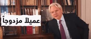 قصة القبض علي جوليان اسانج مؤسس موقع ويكيليكس