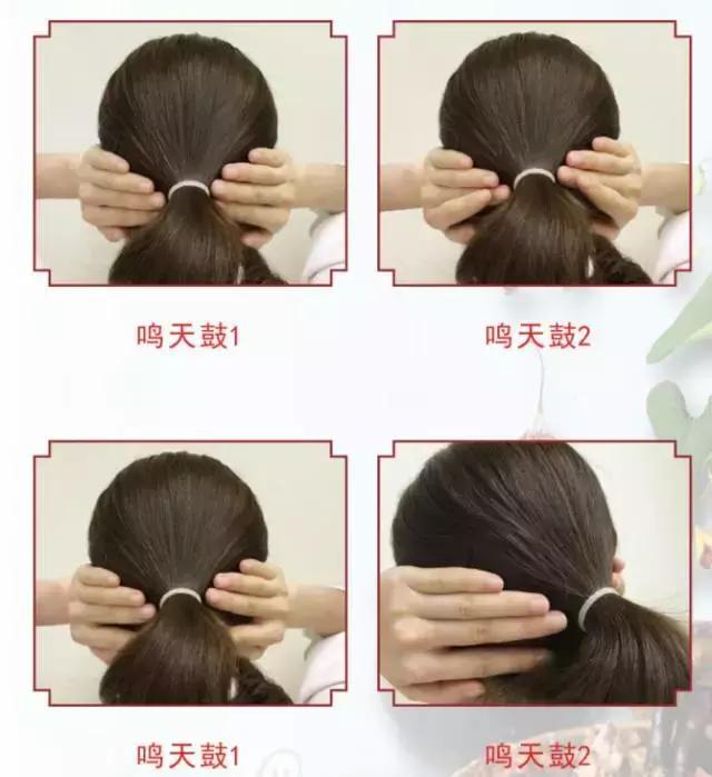 堅持按摩6個耳朵保健操,可補氣強身(腎藏精,開竅於耳)