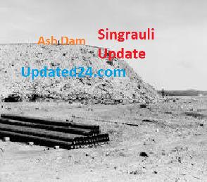 Singrauli ash dam Singrauli Relience se hai logon ko khatra