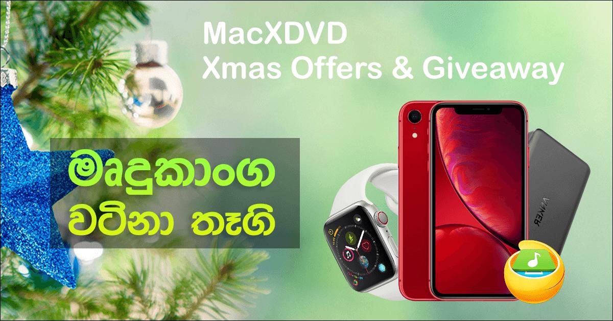 MacX DVD මෘදුකාංගය මගින් Mac මෙහෙයුම් පද්ධතිය සහිත පරිගණකවල DVD Ripper කරන්න පුළුවන්. එනම් පරිගණකයට කොපි කරන්න බැරි DVD මේ මෘදුකාංගය මගින් copy කරගන්න පුළුවන්. ඒ අනුව DVD Movies, Music Videos පරිගණකයෙන් බලන්න හෝ ඇපල් අයිපෑඩ්, අයිෆෝන්, ඇන්ඩ්රොයිඩ් ස්මාර්ට් ජංගම උපාංග මගින් බැලීමට convert කරන්නත් මේ මගින් පුළුවන්.