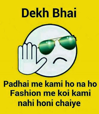 most-crazy-funny-whatsapp-dp-dekh-bhai