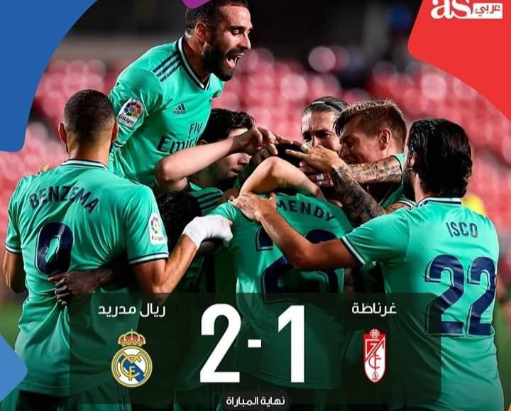 ريال مدريد فوز ريال مدريد  غرناطة خسارة غرناطة تتويج الريال