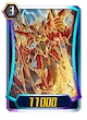 Eradicator, Dragonic Descendant (G3)