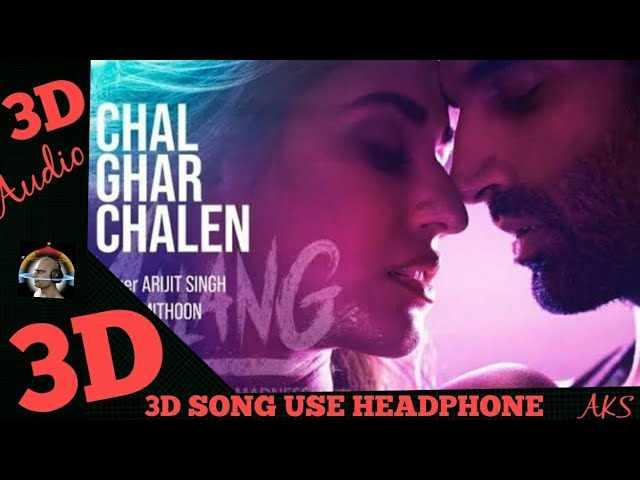 3d Audio Song Chal Ghar Chalen Download Mp3