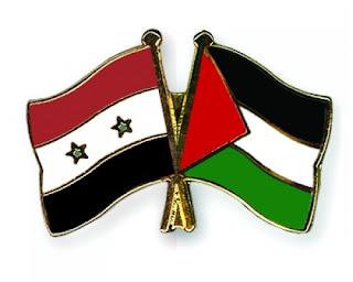 مشاهدة مباراة فلسطين Vs سوريا بث مباشر اون لاين اليوم الاحد 11-08-2019 بطولة اتحاد غرب اسيا