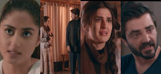 Watch The Melodious OST Of Drama Alif