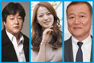 Goksung Main Cast