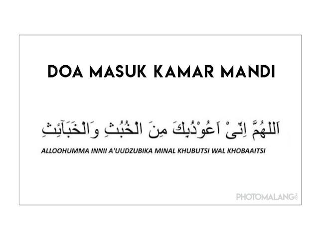 Doa masuk Masjid dan keluar masjid