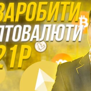 aki szabályozza a bitcoint