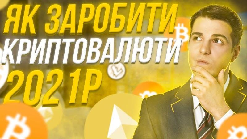 Bitcoin: felemelkedés, bukás, és reneszánsz - programok-budapest.hu
