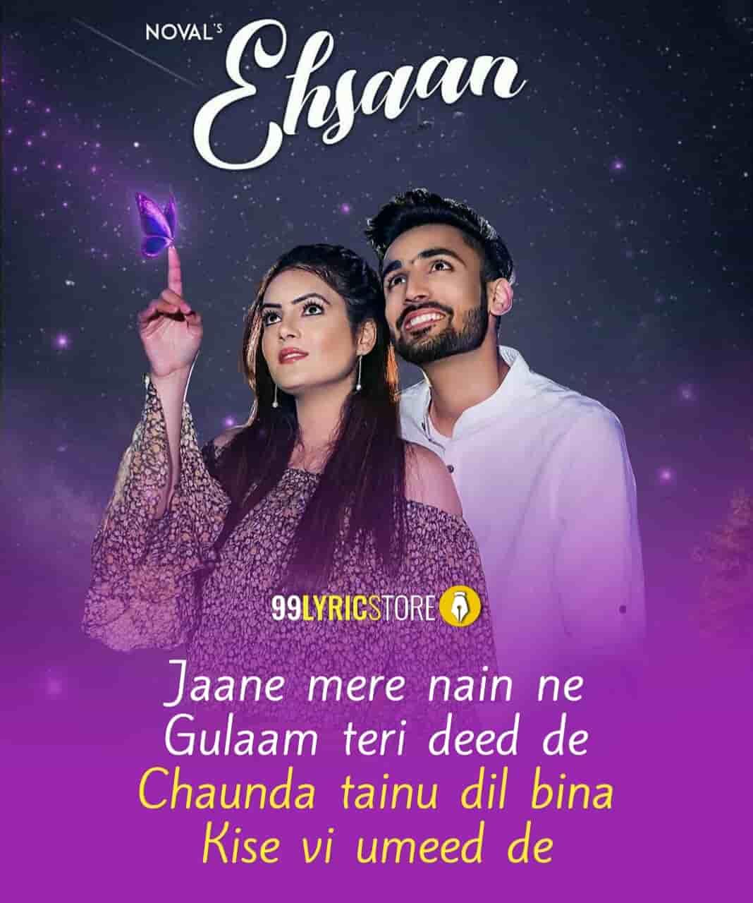 Ehsaan Punjabi song sung by Noval