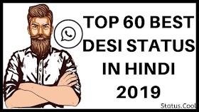Top 60 Best Desi Status in Hindi 2020