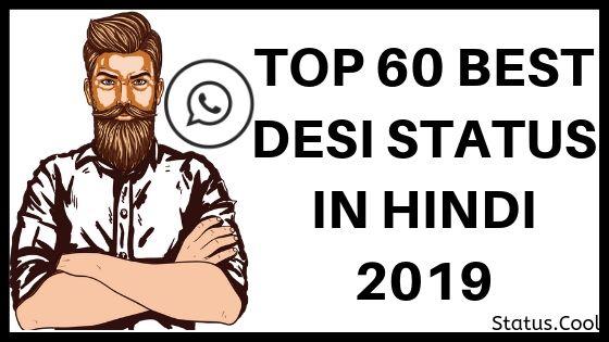 Top 60 Best Desi Status in Hindi 2019