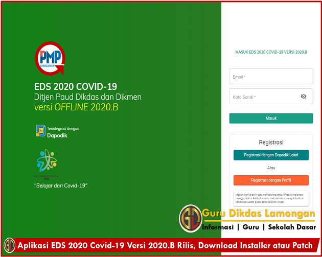 Aplikasi EDS 2020 Covid-19 Versi 2020.B Rilis, Download Installer atau Patch