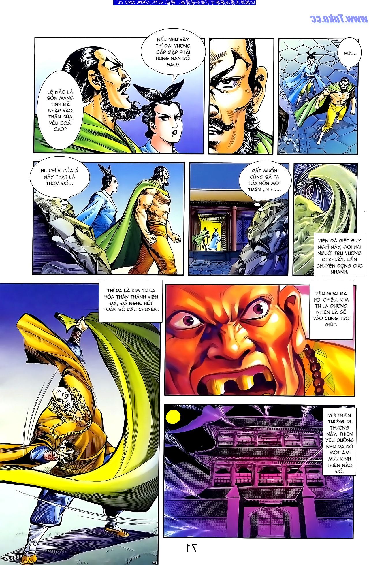Cơ Phát Khai Chu Bản chapter 134 trang 23