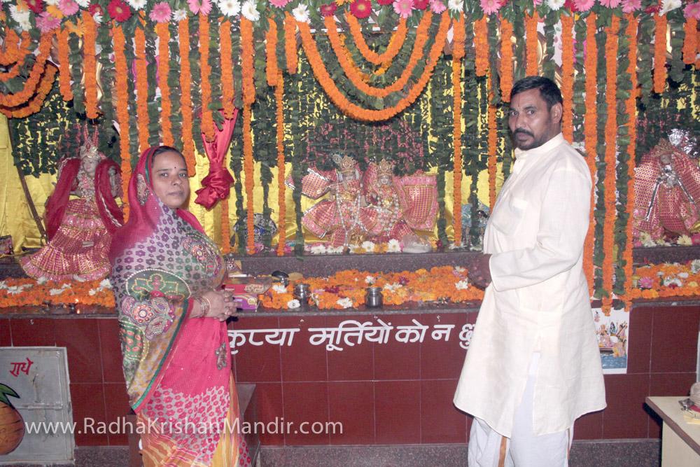 maharishi vedic pandits