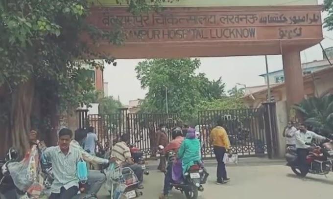 Balrampur hospital बलरामपुर अस्पताल के गार्ड ने दी पत्रकार को जान से मारने की धमकी,