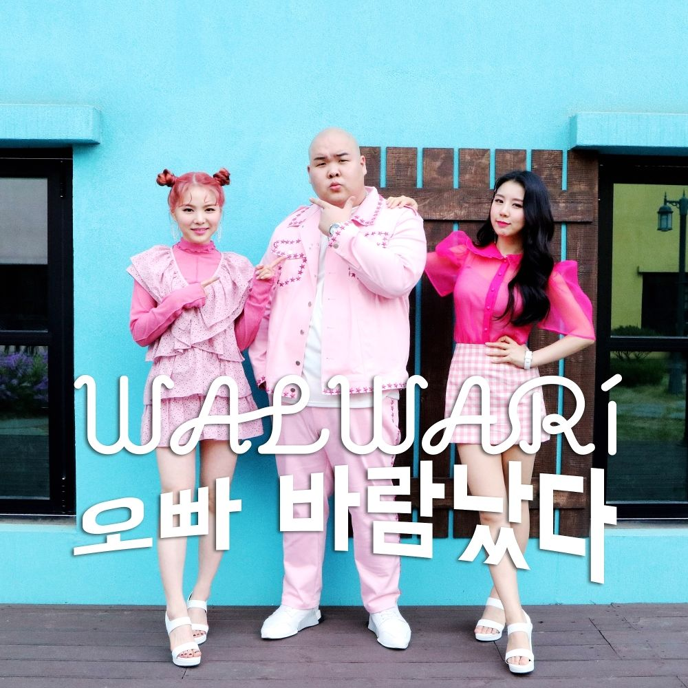 WALWARI – Oppa Is Cheating – Single