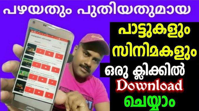 YouTube yt3 Downloader