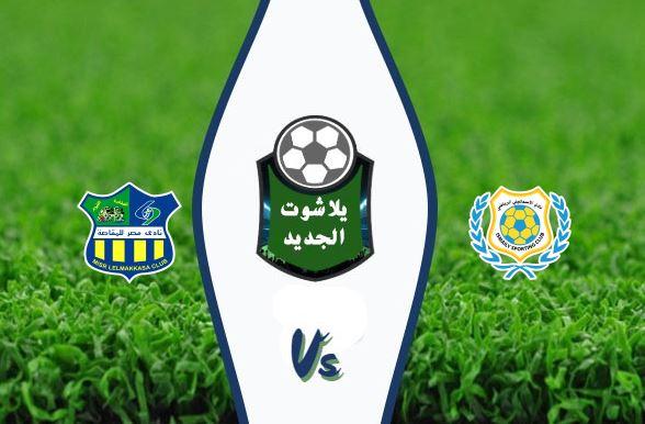 نتيجة مباراة الإسماعيلي ومصر المقاصة اليوم 12/11/2019 الدوري المصري