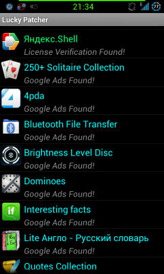 Lucky Patcher v2.5.92 Apk | Fb-droid | Projects for Android on