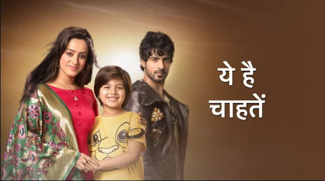 Future Story : Yuvraj's blackmailing game fires Rudraksh's hatred for Prisha in Yeh Hai Chahatein