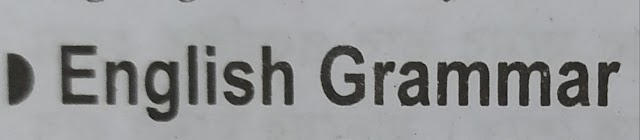What is grammar? Grammar কাকে বলে|  what is English grammar?  English grammar কাকে বলে?