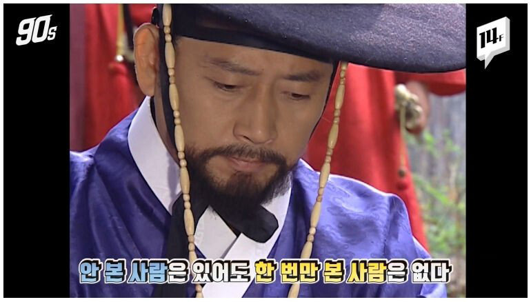 대하드라마 허준의 당시 인기 수준 - 꾸르