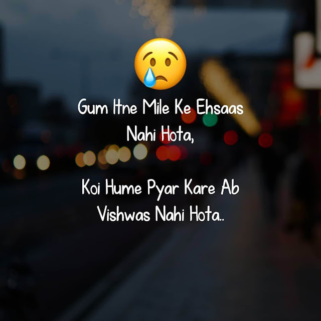 Best WhatsApp Dp, Best WhatsApp dp with quotes, WhatsApp Dp image