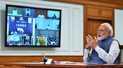 PM Narendra Modi interact with State CMs via video conference today: Highlights with Details