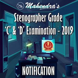 Stenographer Grade 'C' & 'D' Examination – 2019