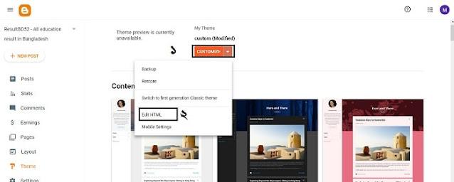 Blogger দিয়ে URL shortener ওয়েপসাইট তৈরি করার নিয়ম